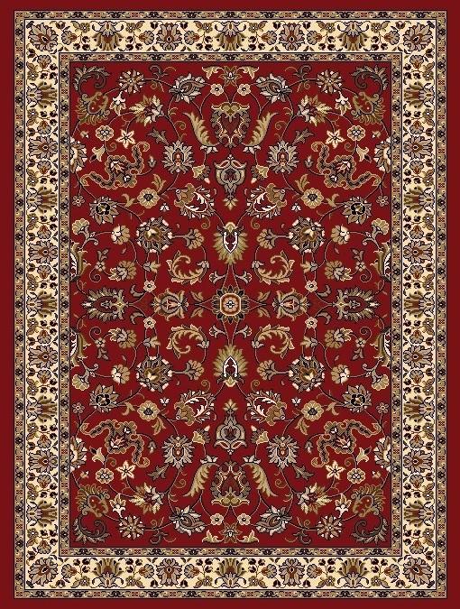Kusový koberec Samira New